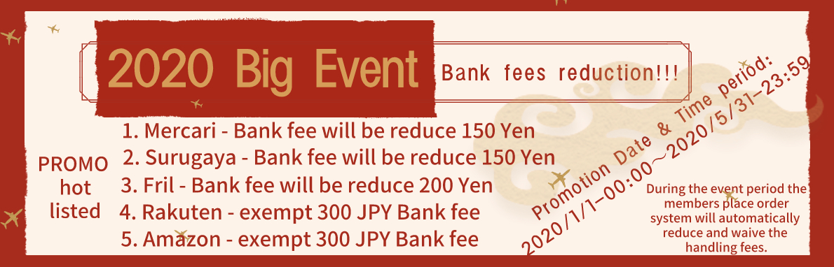 2020 Big Event Bank fees reduction!!!