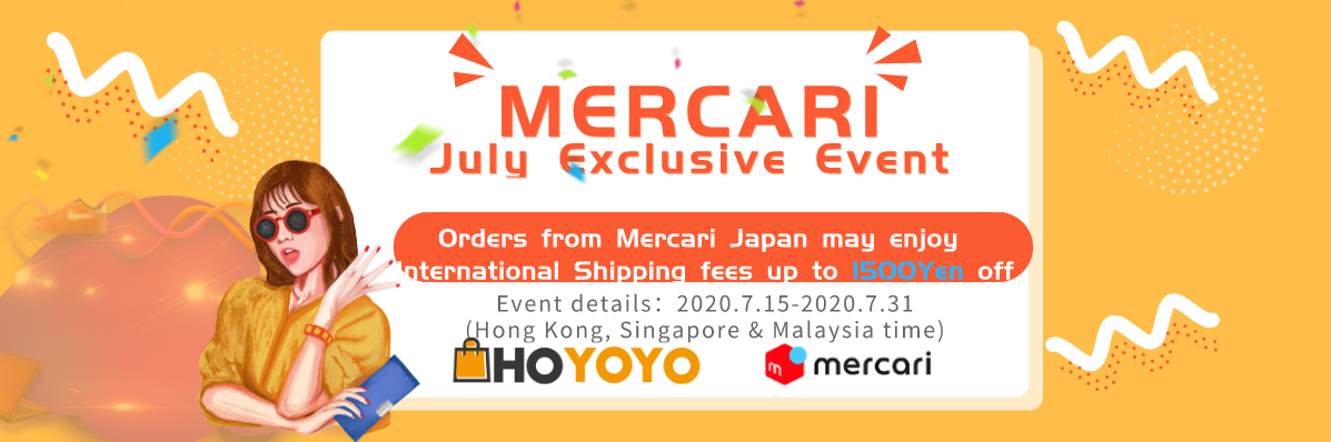 Orders from Mercari Japan may enjoy International Shipping fees up to 1500Yen off